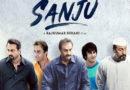 संजू के बॉक्स ऑफिस पर 15 दिन पूरे-300 करोड़ कल्ब में एंट्री