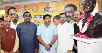 पंडित दीनदयाल उपाध्याय जी की 102वीं जयंती कार्यक्रम का आयोजन