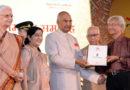 हिन्दी के प्रसार बढ़ाने के लिए विज्ञान और प्रौद्योगिकी को अपनाना होगा : राष्ट्रपति