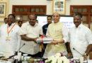 राजनाथ सिंह ने दक्षिण क्षेत्रीय परिषद बैठक की अध्यक्षता की