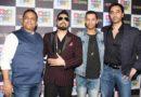 मिका सिंह ने लॉन्च किया 'लूडो किंग' का म्यूजि़क वीडियो