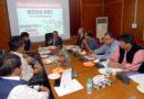 'पत्रकारिता की नैतिकता एवं चुनौतियाँ' विषय पर संगोष्ठी का आयोजन