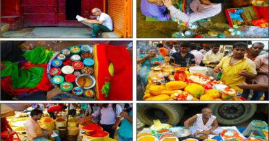कलर्स ऑफ इंडिया