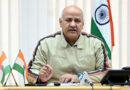 बर्ड फ्लू को रोकने की पूरी कोशिश कर रही है दिल्ली सरकार : उपमुख्यमंत्री