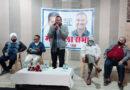 बीजेपी ने इतिहास का सबसे बड़ा घोटाला किया है : शिवचरण गोयल