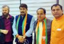 भाजपा प्रत्याशी राकेश गोयल के समर्थन में जनसभा आयोजित