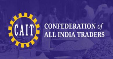 कैट के आव्हान पर 26 फरवरी को भारत व्यापार बंद