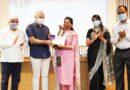 दिल्ली हिंदी अकादमी ने डिजिटल कला महोत्सव 2021 के विजेताओं की घोषणा की
