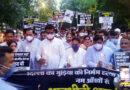 दलित बेटी के अपराधियों सजा नही मिल जाती तब तक कांग्रेस चुप नही बैठेगी : चौ.अनिल कुमार