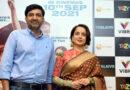 कंगना रनौत अपनी आनेवाली फिल्म 'थलाइवी' के प्रचार के लिए दिल्ली पहुंचीं