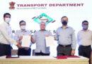 सड़क सुरक्षा सुनिश्चित करने के लिए सड़क सुरक्षा शिखर सम्मेलन