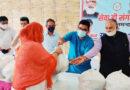 जय प्रकाश ने 200 परिवारों को सूखा राशन वितरित किया